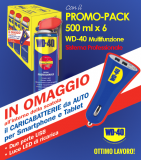 WD-40 PROMO PACK