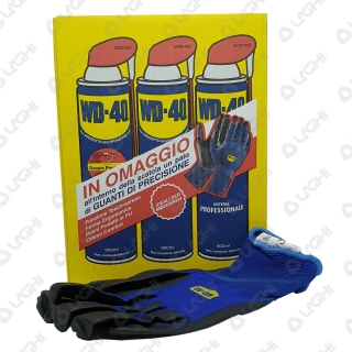 WD 40 lubrificante spray 500 ml - guanti in OMAGGIO con il box da 6